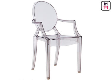 Salon / Etkinlik Plastik Sandalye, Modern Stackable Hayalet Sandalyeler See Through